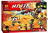 Ниндзя 10525 Робот Ронина