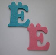 Буквы (Ё)