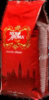 Кофе Nero Aroma (Неро Арома) в зернах Classic 1кг  85% арабики, 15% робусты