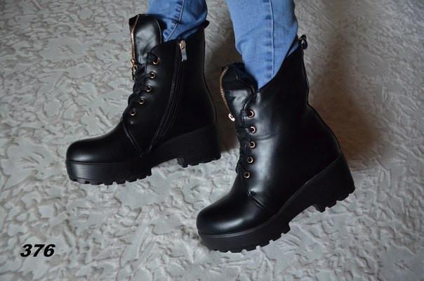 Зимние ботинки женские тракторные 2016-17
