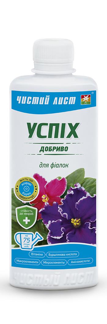 """Жидкое комплексное удобрение ТМ """"Чистый лист"""" Успех (310 мл), для фиалок."""