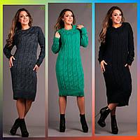 Платье вязанное Турция универсал 48-52
