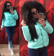 Женская куртка Прованс Ян Р-5055