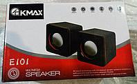 Колонки для ноутбука KMAX E101 (USB)