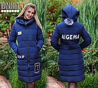 Пальто с капюшоном зимнее в четырех расцветках АТ1661