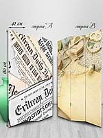 Оригинальная двусторонняя ширма из трех секций