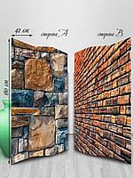 Двусторонняя складная ширма из трех секций