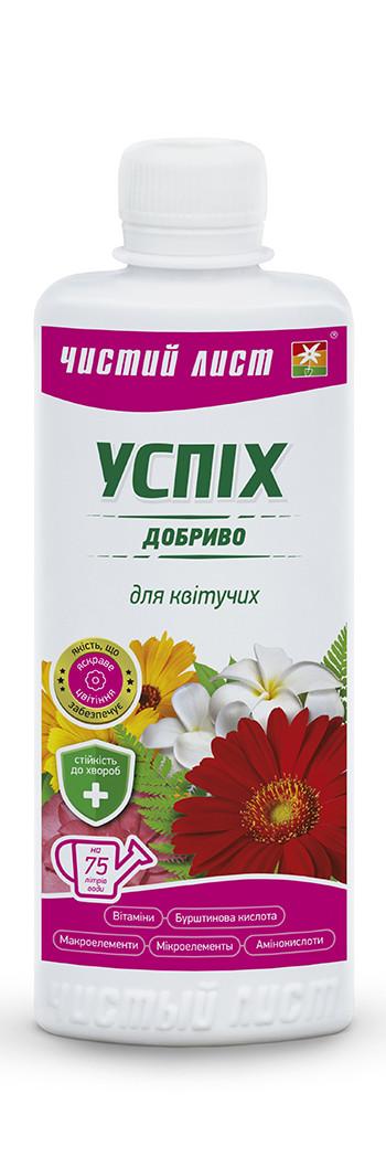 """Жидкое комплексное удобрение ТМ """"Чистый лист"""" Успех (310 мл), для цветущих."""