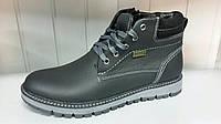 Зимние мужские  черные кожаные ботинки на шнурках