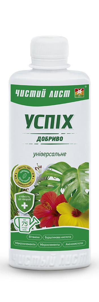 Успех универсальное, комплексное удобрение, 310 мл — Чистый лист