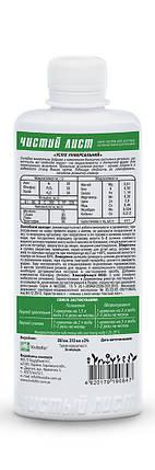 Успех универсальное, комплексное удобрение, 310 мл — Чистый лист, фото 2