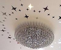 """Зеркальные наклейки на потолок """"Звезды"""" цвет серебро,большие 10 шт"""