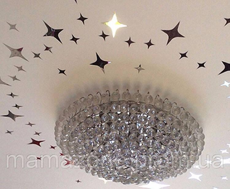 """Зеркальные наклейки на потолок """"Звезды"""" цвет серебро,большие 10 шт - Интернет магазин для всей семьи """"Папа Мама и Я"""" в Тернополе"""