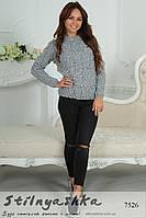 Женский красивый свитер Лало серый