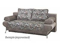 Диван Лира, Мебель Сервис
