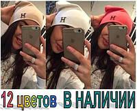 """Женская шапка """"Hermes"""" код: 31.1"""