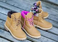 Женские трекинговые ботинки на толстой рельефной подошве 36-41 код: 6441508058