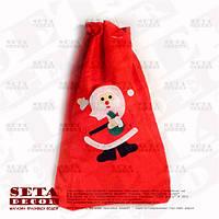 Красный мешочек Санта новогодний, 29х40 см, ткань.