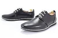 Кожаные черные туфли 100% натуральная кожа код: 6536355465