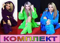 Комплект: Махровый халат + сапожки (новые цвета) код: 51
