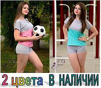 "Костюм летний из трикотажа ""Sport line"" код: 708"