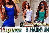 "Майка-борцовка ""Палитра Цвета"" код: 603.11"