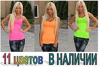 """Майка-борцовка """"Рубчик"""" код: 603.12"""