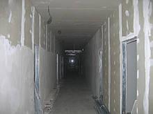Текущий ремонт Днепропетровск
