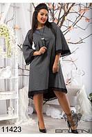 Нарядное  Платье женское с бижутерией  (48-54),доставка по Украине