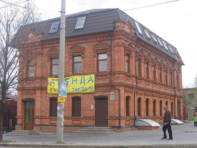 Ремонт зданий Днепропетровск