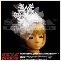 Шляпка Снежинка на обруче белая с фатином