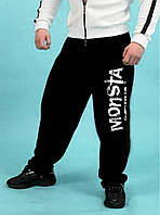 Спортивные штаны MONSTA, для бодибилдинга
