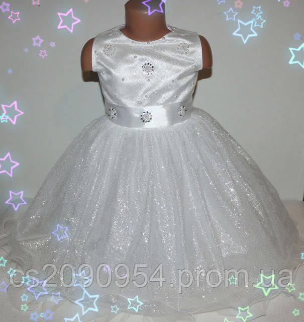 22fc7534e61 Красивое нарядное Новогоднее платье для девочки 4-7 лет (без шнуровки)