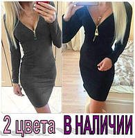"""Платье """"Моника"""" код: 824"""