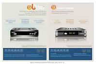 Новинки от Romsat - Ultra и T2020