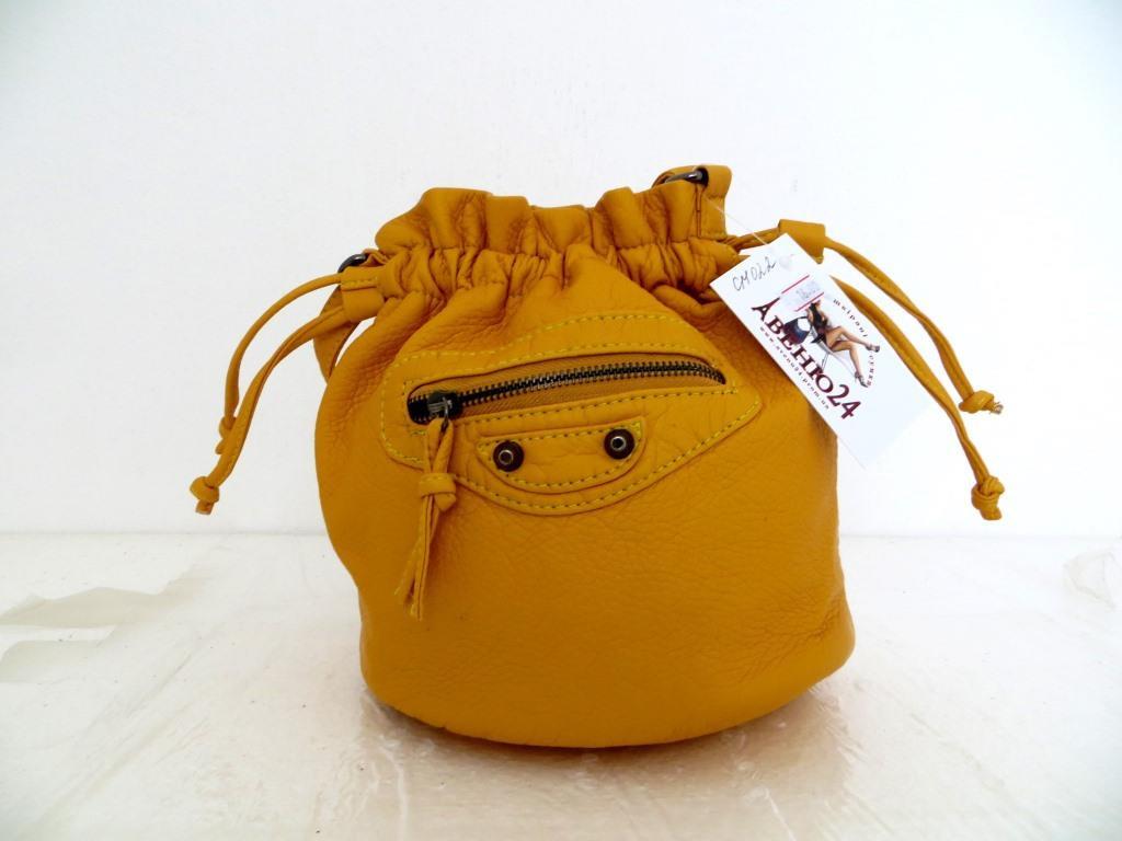 Женская сумочка - мешок  через плече Эко-кожа. Желтая