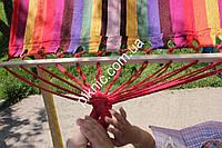 Семейный подвесной гамак с планкой 200*150см. Тканевый двухместный гамак выдержит 180 кг. Для дома, дачи, сада