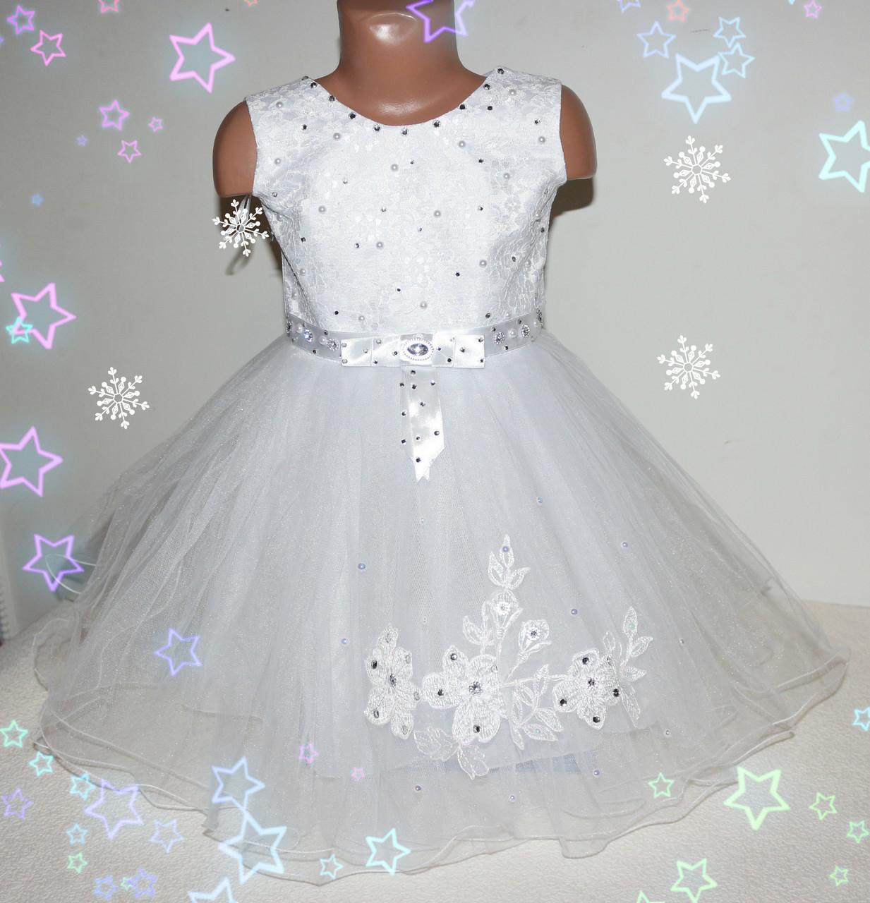 324adae29a1 Новогоднее нарядное платье для девочки 3-5 лет (корсет) - Детская одежда из