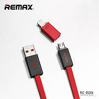 Combo Кабель-Зарядка Remax Shadow Magnet RC-026t Combo Lightning/MicroUSB, 1м