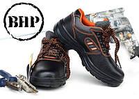 Повседневная рабочая обувь на низкой подошве ROCKLANDAR код: 6543237550