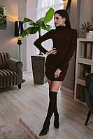 """Стильное молодежное платье мини """" Ангора """" Dress Code"""