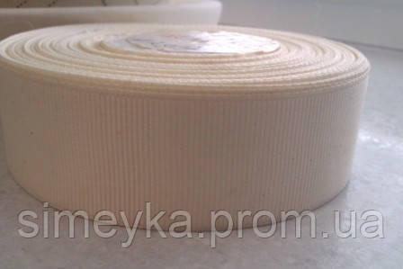 Лента репсовая 2,5 см кремовая (молочная)