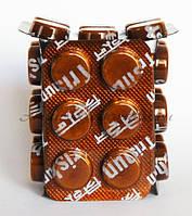 Аюрведический препарат от гриппа, насморка и лихорадки. Тришун (Trishun, Zandu) 6 таб.