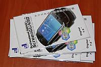 """Защитная Пленка 7"""" PSP смартфон телефон фотоаппарат камера планшета"""