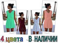 30ce3c78422 Дива в категории платья женские в Украине. Сравнить цены