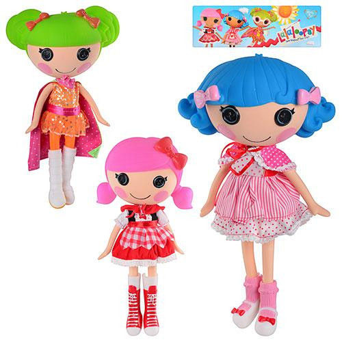 Кукла Lalaloopsy 3 вида не оригинал