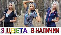 """Спортивная кофта женская Adidas """"Триколор"""" с коротким рукавом код: 407"""