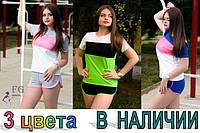 """Спортивный костюм летний """"Silvia"""" код: 715"""