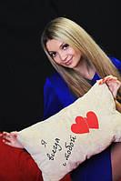 """Сувенирная подушка с вышивкой """"Я всегда с тобой"""""""
