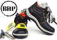 Стильные рабочие кроссовки TRYTON код: 6543214693